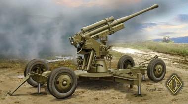 ACE 72276 52-K 85mm Soviet Heavy AA Gun