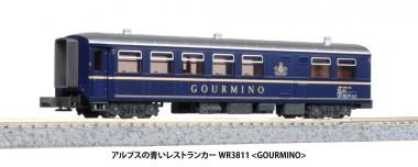 Kato Noch 74054 RhB Speisewagen Gourmino Ep.5/6