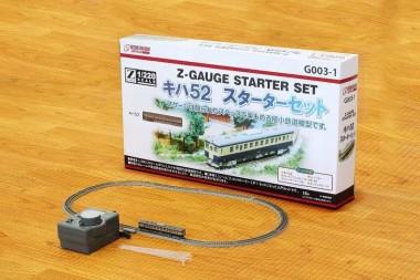 Rokuhan 7297803 JR Analog Startset Triebwagen Ep.3/4