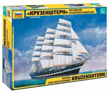 Zvezda 789045 Segelschiff Krusenstern