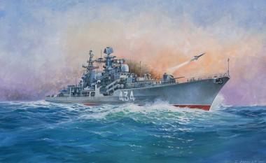 Zvezda 789054 Russischer Zerstörer 'Sovremenny'